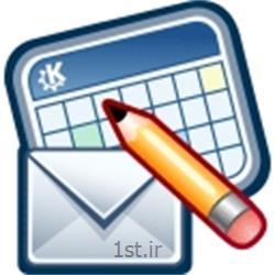 عکس نرم افزار کامپیوتربرگزاری آزمون های آنلاین ربوکاپ و برنامه نویسی