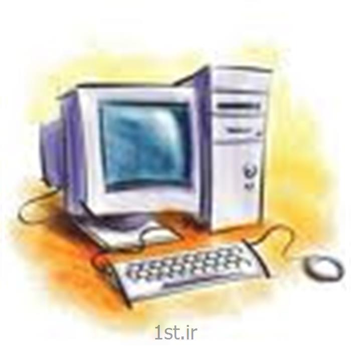 عکس نرم افزار کامپیوتربرگزاری کلاس های ICDL 1,2