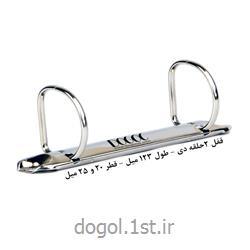 قفل دو حلقه دی شکل دوگل 2 و 2.5 سانت