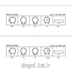 قفل 4 حلقه گرد دوگل طول 210 و قطر 20 و 25 میل