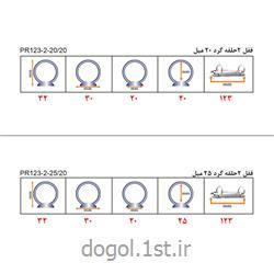 قفل 2 حلقه گرد دوگل طول 123 و قطر 20 و 25 میل