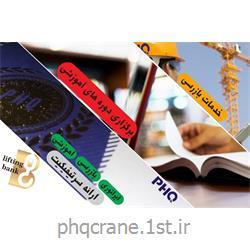 اصول فنی و کاربردی کلایمرها و بالابرهای ساختمانی و صنعتی