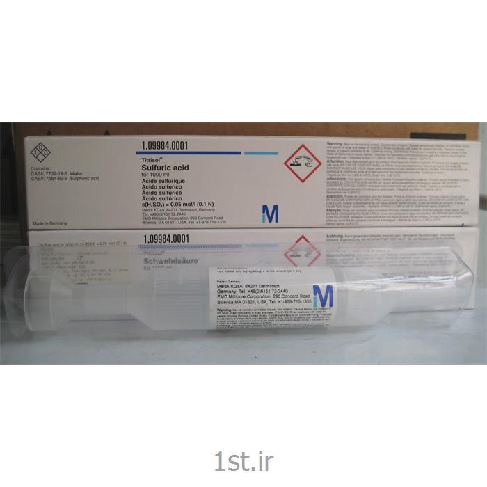 اسید سولفوریک 0/1 نرمال