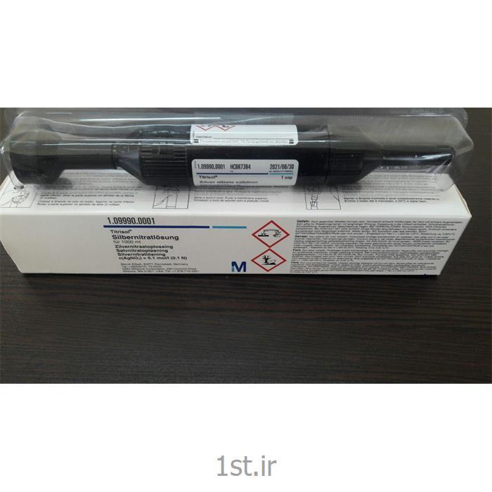 تیترازول نیترات نقره 0/1نرمال کد محصول 109990