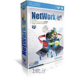 آموزش شبکه - Network