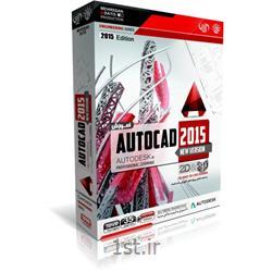 عکس نرم افزار کامپیوترآموزش اتوکد 2015 (دوبعدی و سه بعدی) - AutoCAD 2015-2D & 3D
