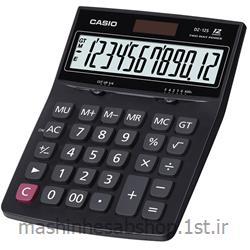 ماشین حساب رومیزی کاسیو مدل CASIO DZ-12S