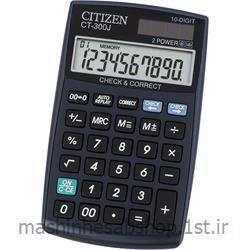 عکس ماشین حسابماشین حساب جیبی سیتی زن مدل CITIZEN CT-300J
