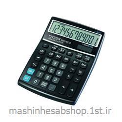 عکس ماشین حسابماشین حساب چاپگر رومیزی سیتی زن مدل CITIZEN SDC-4310