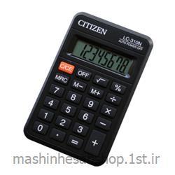 ماشین حساب جیبی سیتی زن مدل CITIZEN LC-310N