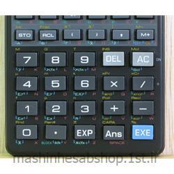 ماشین حساب مهندسی کاسیو برنامه پذیرCASIO مدل FX-4500PA
