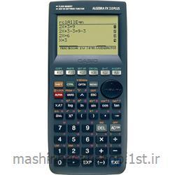 ماشین حساب مهندسی کاسیو CASIO ALGEBRA FX 2.0 PLUS
