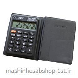 عکس ماشین حسابماشین حساب جیبی سیتی زن مدل CITIZEN LC-110N