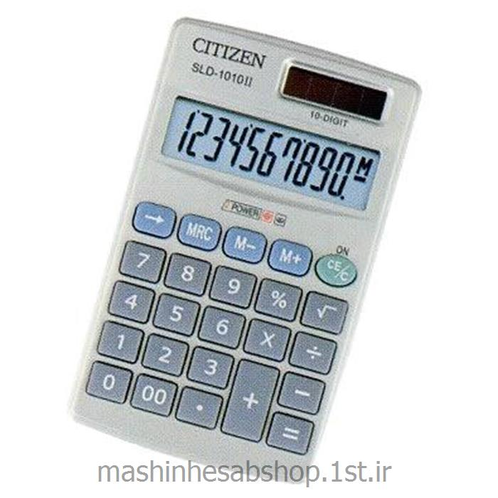 ماشین حساب جیبی سیتی زن مدل CITIZEN SLD-1010
