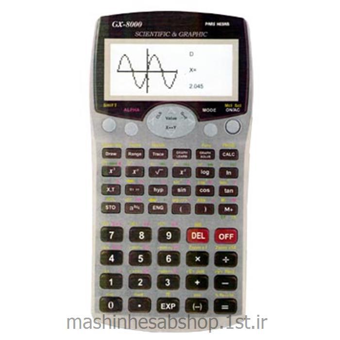 http://resource.1st.ir/CompanyImageDB/9bfdad16-9122-44fe-a19f-f9bb72c42048/Products/1ac7fc82-49f4-44ba-8912-6e1e078f5daa/1/550/550/ماشین-حساب-مهندسی-پارس-حساب-مدل-GX-8000.jpg