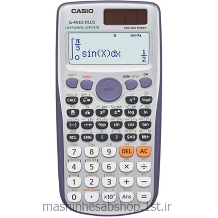 ماشین حساب مهندسی کاسیو مدل CASIO FX-991 ES PLUS