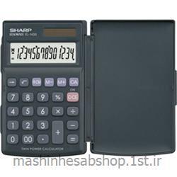 عکس ماشین حسابماشین حساب جیبی شارپ مدل SHARP EL-143S