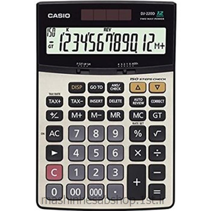 عکس ماشین حسابماشین حساب رومیزی کاسیو مدل CASIO DJ-240D