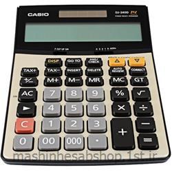 ماشین حساب رومیزی کاسیو مدل CASIO DJ-240D