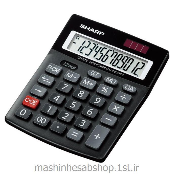 عکس ماشین حسابماشین حساب رومیزی شارپ مدل SHARP CH-312