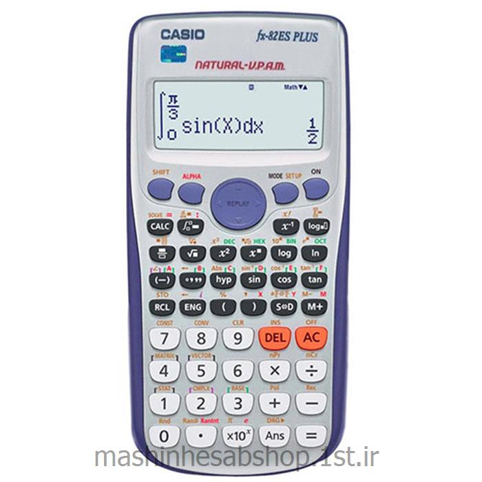 ماشین حساب مهندسی کاسیو مدل CASIO fx-82ES PLUS