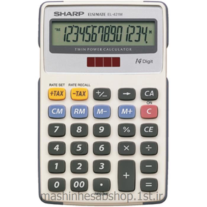 عکس ماشین حسابماشین حساب رومیزی شارپ مدل SHARP EL-421M