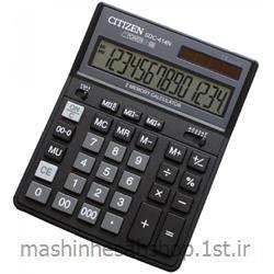 ماشین حساب رومیزی سیتی زن مدل CITIZEN SDC-414N