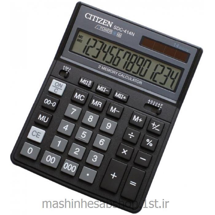 عکس ماشین حسابماشین حساب رومیزی سیتی زن مدل CITIZEN SDC-414N