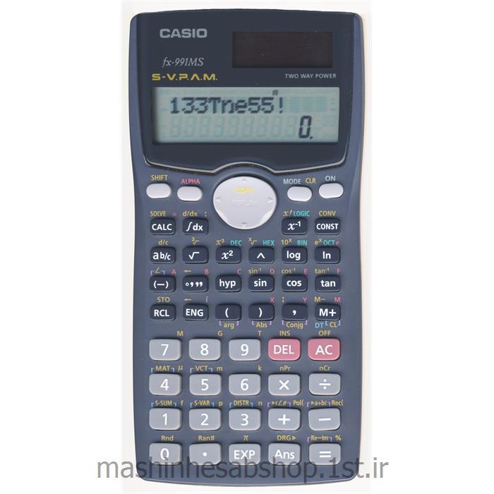 عکس ماشین حسابماشین حساب علمی مهندسی کاسیو CASIOمدل fx-991MS