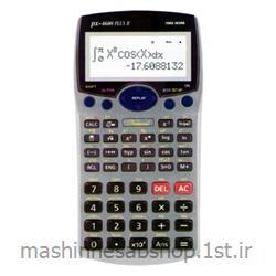 عکس ماشین حسابماشین حساب مهندسی پارس حساب مدل PX-4600 PLUS II