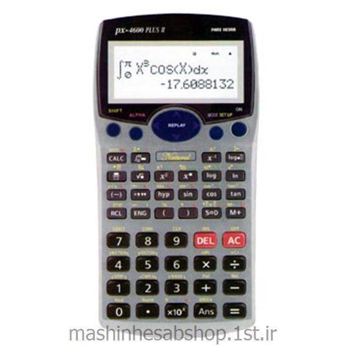 ماشین حساب مهندسی پارس حساب مدل PX-4600 PLUS II<