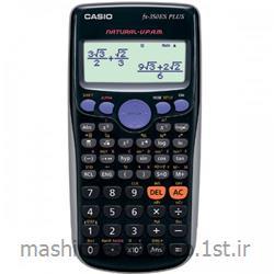 ماشین حساب مهندسی کاسیو مدل CASIO fx-350ES PLUS