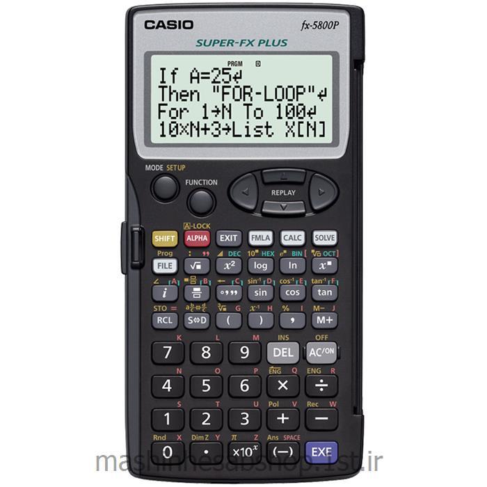 http://resource.1st.ir/CompanyImageDB/9bfdad16-9122-44fe-a19f-f9bb72c42048/Products/60fe3347-d908-469d-8074-5c7f631baf76/3/550/550/ماشین-حساب-مهندسی-کاسیو-مدل-CASIO-FX-5800P.jpg