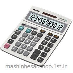 ماشین حساب رومیزی کاسیو مدل CASIO DM-1200MS