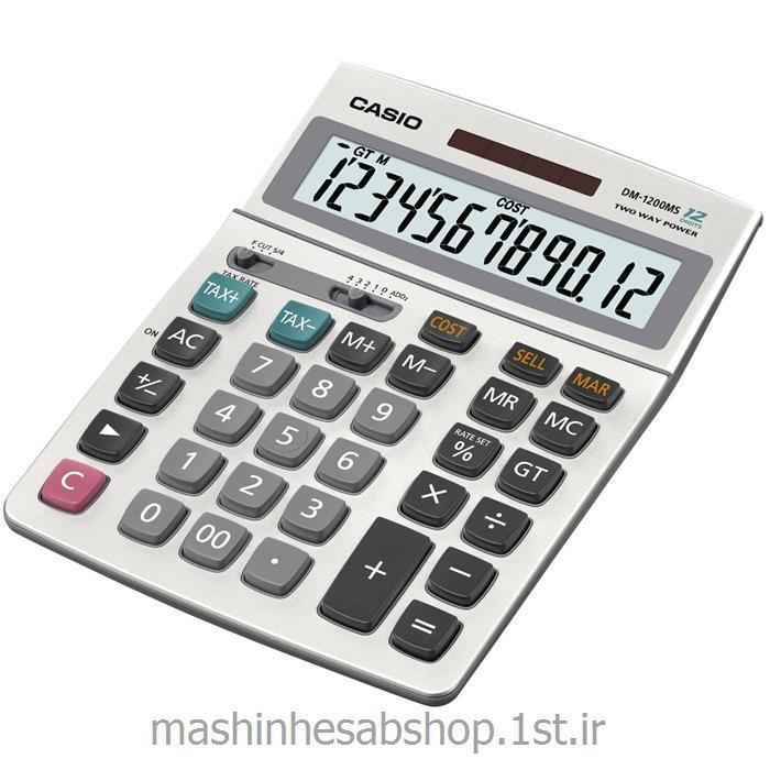 عکس ماشین حسابماشین حساب رومیزی کاسیو مدل CASIO DM-1200MS