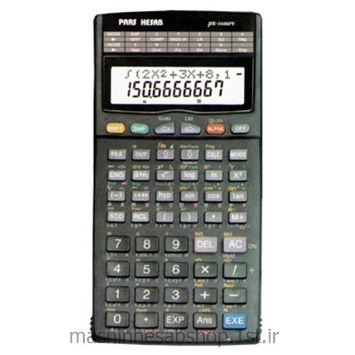 ماشین حساب مهندسی پارس حساب مدل PX-5600PV