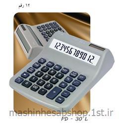 عکس ماشین حسابماشین حساب ایرانی پارس حساب مدل PD - 30 L