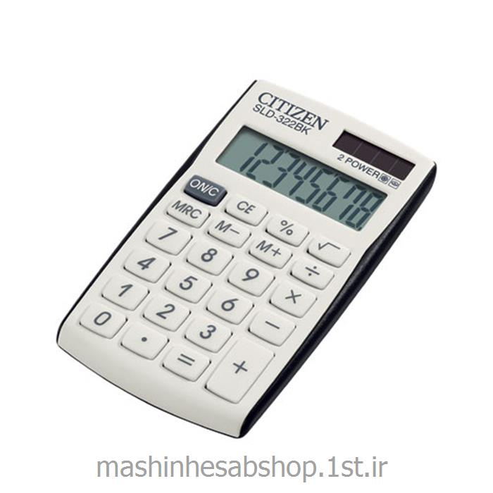 ماشین حساب جیبی سیتی زن مدل CITIZEN SLD-322BK