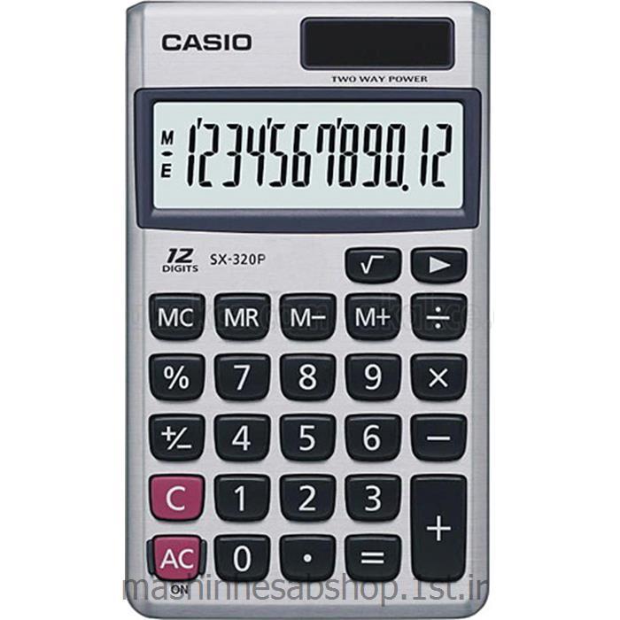 ماشین حساب جیبی کاسیو مدل CASIO SX-320-PW