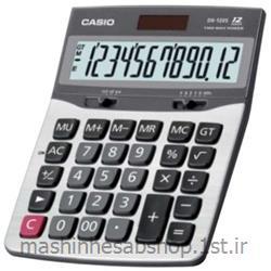 ماشین حساب رومیزی کاسیو مدل CASIO DX-120S