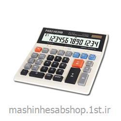 ماشین حساب ایرانی پارس حساب مدل DS-2000