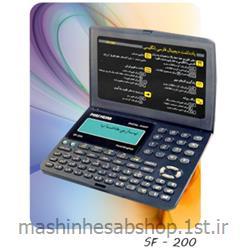 عکس ماشین حسابماشین حساب و یادداشت دیجیتال پارس حساب مدل SF - 200