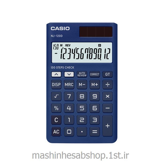 عکس ماشین حسابماشین حساب جیبی کاسیو مدل CASIO NJ-120D