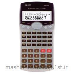 عکس ماشین حسابماشین حساب مهندسی پارس حساب مدل PX-6000