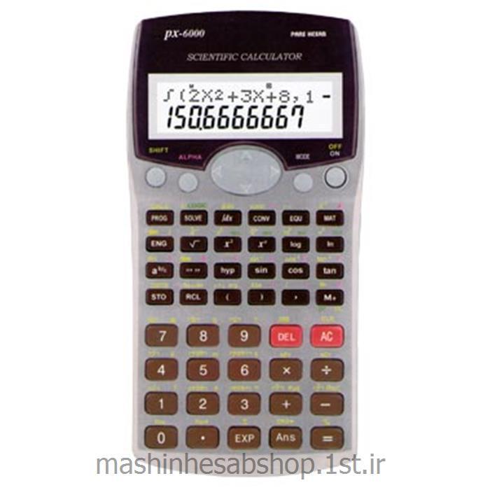 http://resource.1st.ir/CompanyImageDB/9bfdad16-9122-44fe-a19f-f9bb72c42048/Products/bce037ee-426e-4bed-bf70-09aa59f3ba01/1/550/550/ماشین-حساب-مهندسی-پارس-حساب-مدل-PX-6000.jpg