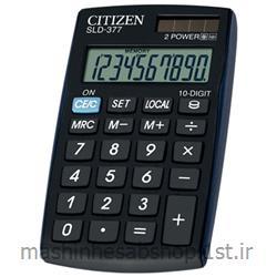 عکس ماشین حسابماشین حساب جیبی سیتی زن مدل CITIZEN SLD-377