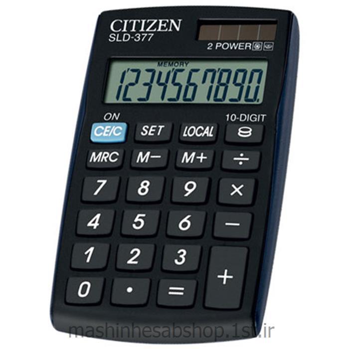 ماشین حساب جیبی سیتی زن مدل CITIZEN SLD-377<