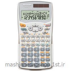 ماشین حساب مهندسی شارپ مدل SHARP EL-520W