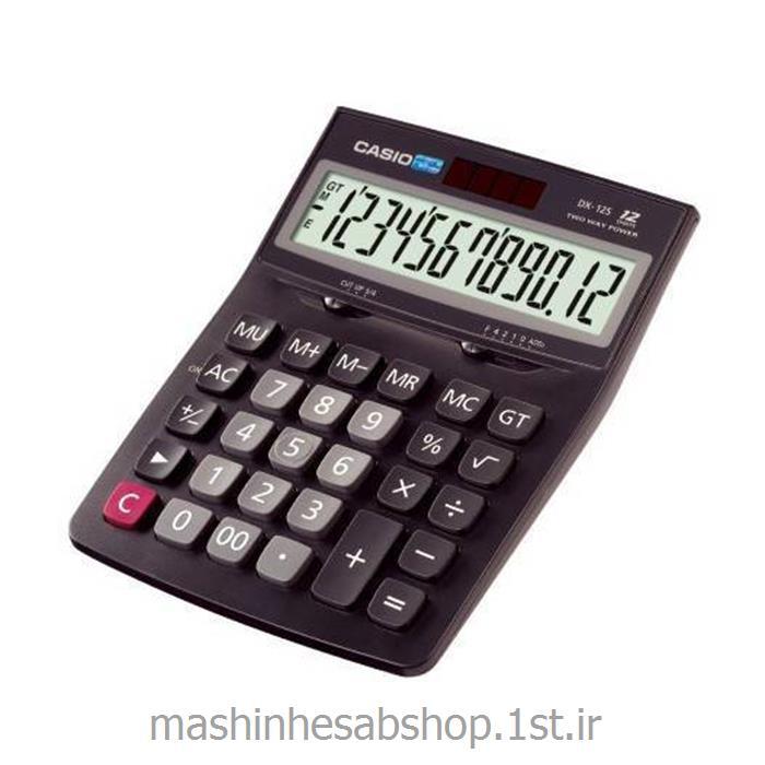 ماشین حساب رومیزی کاسیو مدل CASIO DX-12S
