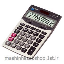 ماشین حساب رومیزی کاسیو مدل CASIO AX-120S